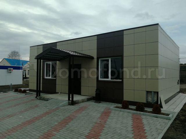 Бетон новый оскол купить купить бетон в борисоглебске с доставкой цена
